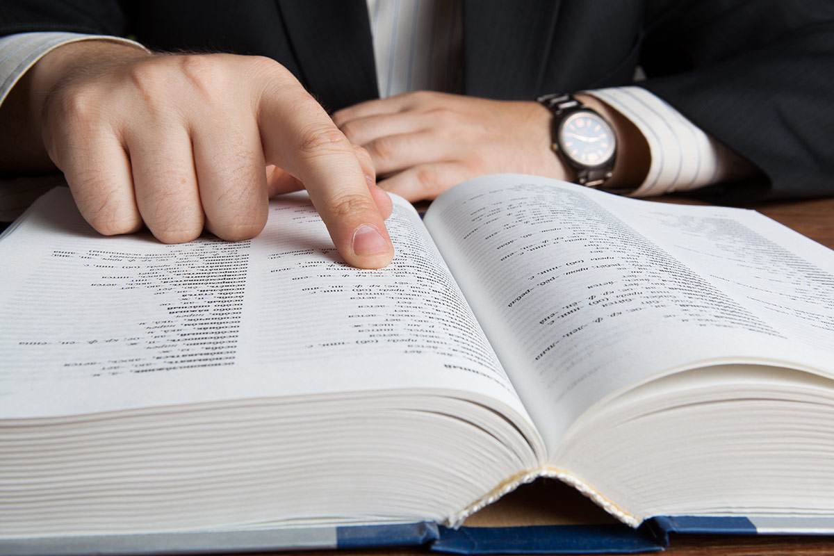 Difference between revocable and irrevocable